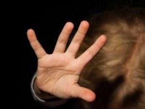 Тийнейджъри пребиха 15-годишна на пъпа на София
