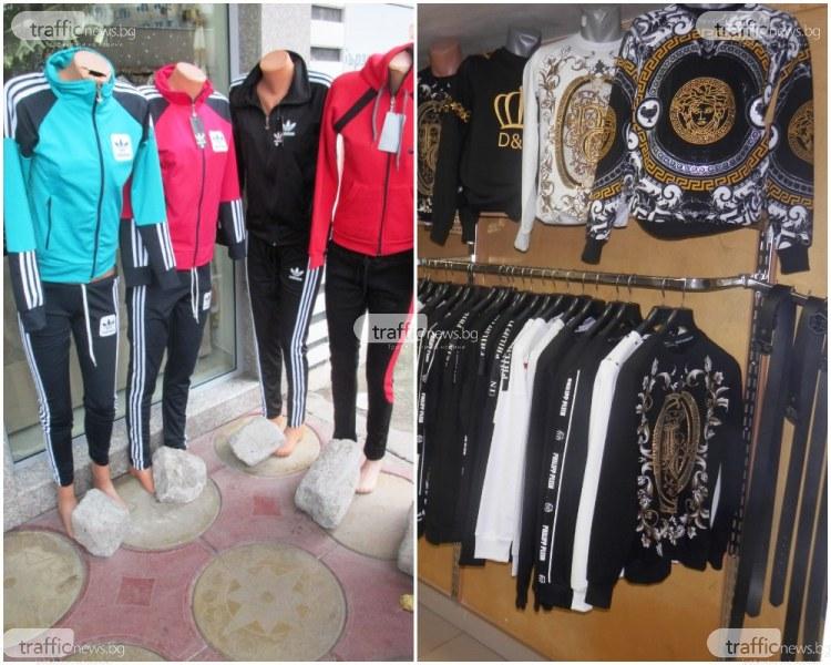 Удариха 3 магазина с фалшиви маркови стоки в Пазарджик