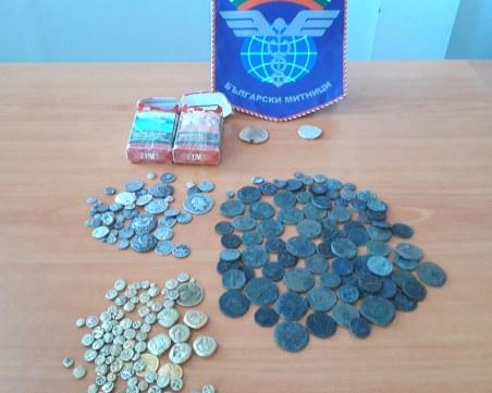 Старинни монети от преди 25 века задържаха на границата с Турция