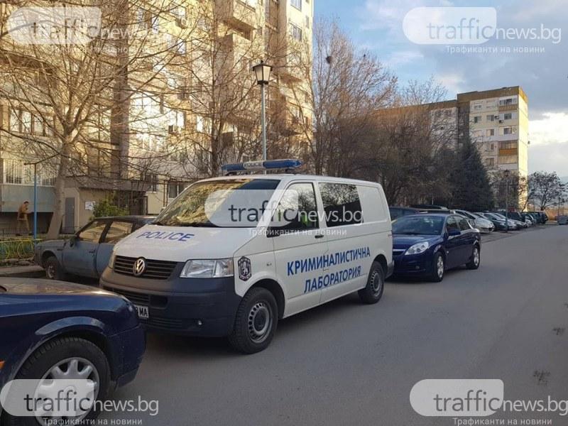 Откриха прострелян в главата ресторантьор край Пловдив