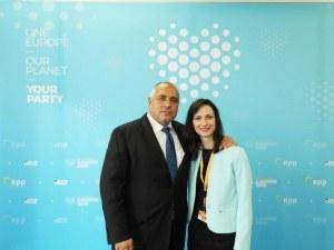 Мария Габриел стана първи вицепрезидент на ЕНП