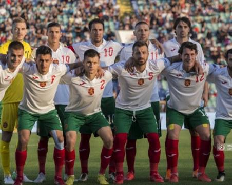 България с по-лекия жребий в последния влак към Евро 2020