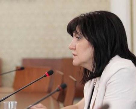 Цвета Караянчева ще присъства в Златоград на панихида в памет на загиналите за славата на Родопите