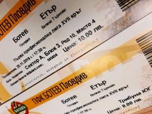 Ботев пуска днес билетите за мача с Етър