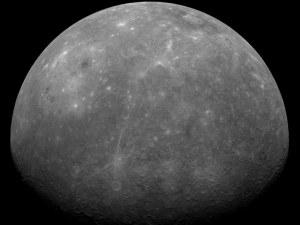 Три места в Слънчевата система, на които животът е немислим