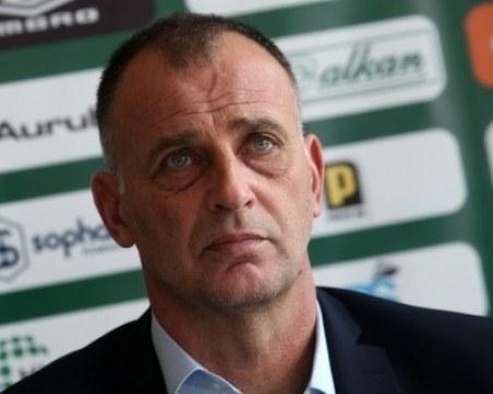Треньорът на Ботев Враца с култово изказване за мача с ЦСКА