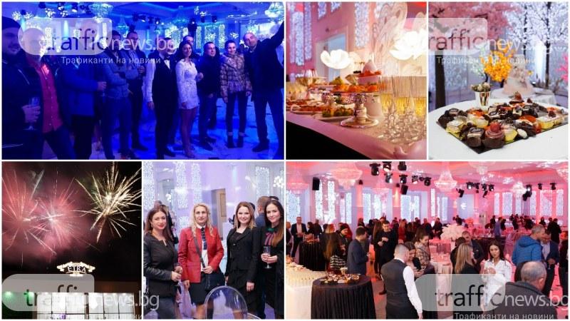 Най-добрите в сватбения бранш от Пловдив и България се събраха на откриването на Etra Hall