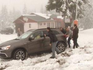 15 коли закъсаха в опит да покорят връх Снежанка
