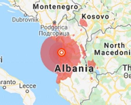Мощен трус от 6,4 по Рихтер връхлетя Албания