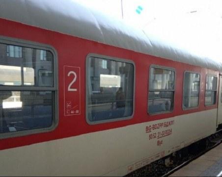 Оперират намушканото във влака Пловдив - Варна момиче