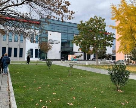 Проблемите на донорството обсъждат в Медицински университет-Пловдив