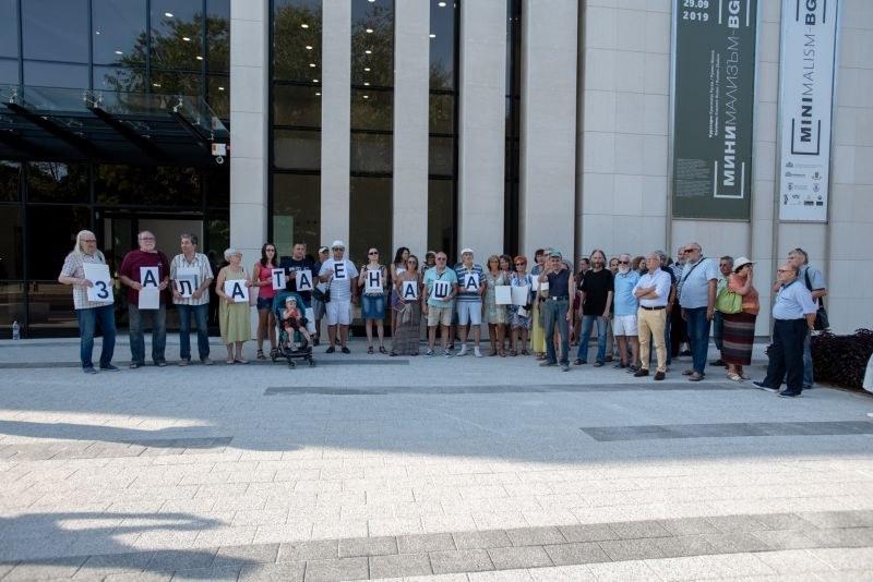 Стотици подписаха писмо за връщането на зала