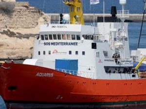 Италия спаси 150 души от потъващ мигрантски кораб