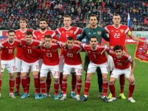 Русия може да бъде изключена от Евро 2020