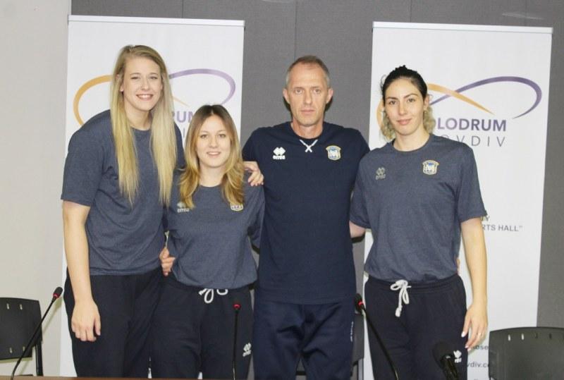 Треньорът на Марица: Публиката ще бъде осмият ни играч срещу Динамо