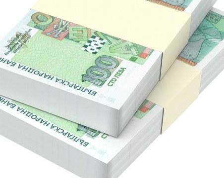 Банкерката от Варна задигнала милион заради любов по нета