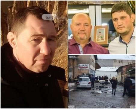 Двойният убиец на роднините си в Пловдив признава вина, но твърди, че е стрелял при самоотбрана