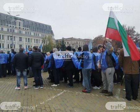 Синидикален протест за болничните обсажда парламента