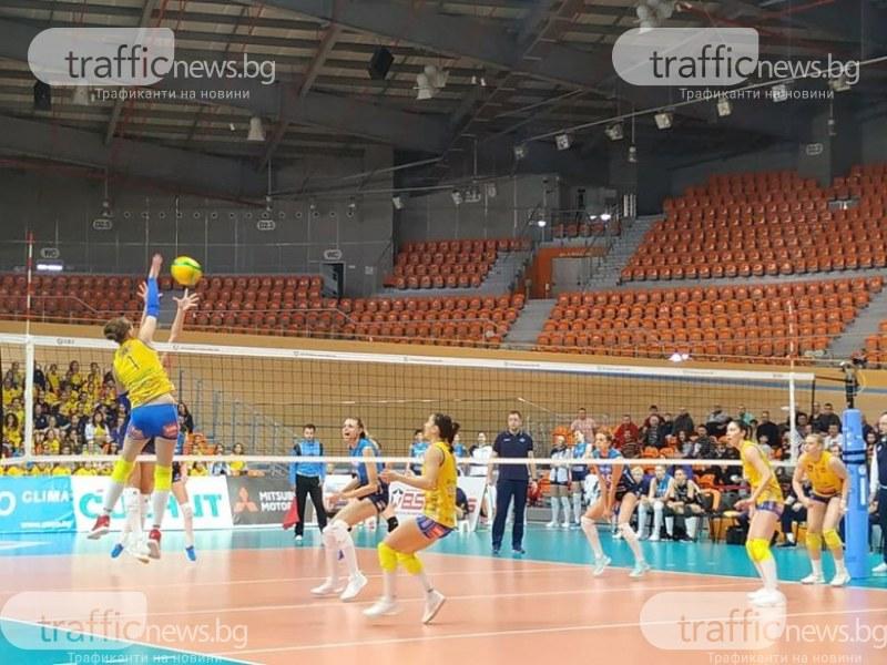 Марица се озъби на колоса Динамо, но взе само гейм