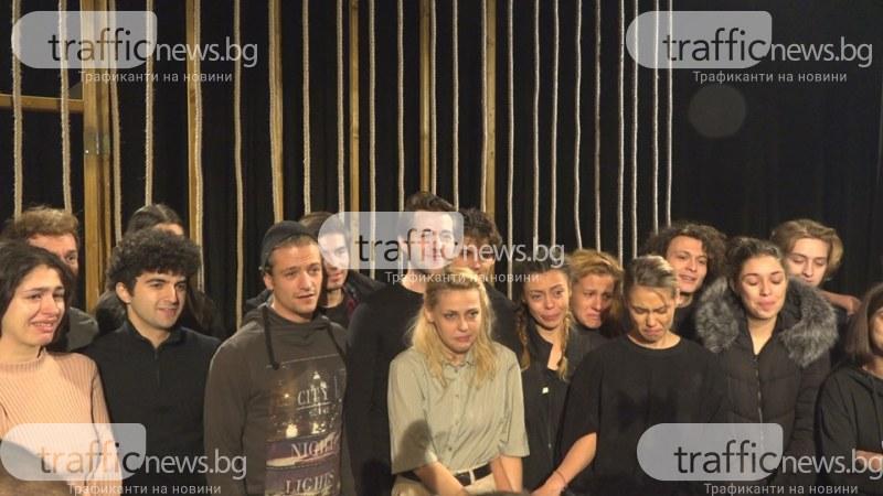 Студентите на Ламбо след най-тъжната си репетиция: Обичаме те, Мастер!
