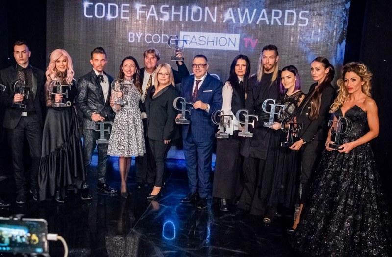 Днес награждават най-добрите в модния бизнес на бляскава церемония в столицата