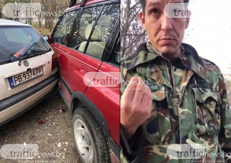Екшън в Тракия! Военен блъсна три коли и избяга, гражданин го подгони и хвана