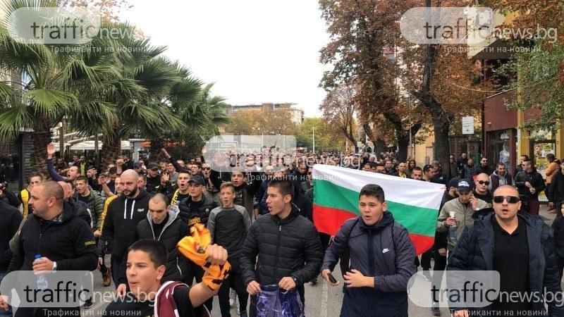Фенове на Ботев с остра декларация: Вече не вярваме на Самуилов
