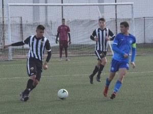 Юношите на Локо на две крачки от Шампионската лига