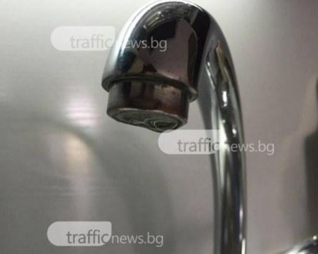 Искат да въведат още по-суров режим на водата в Перник