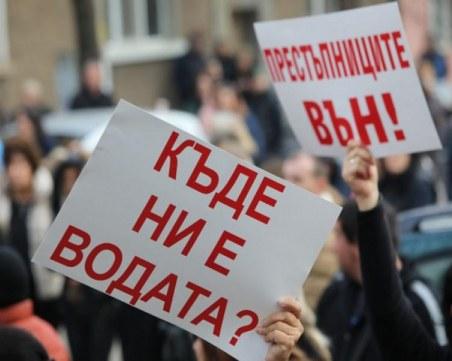 Перник се вдига на протест заради режима на водата