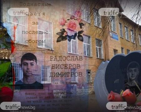 Съдят училището, в което убиха 14-годишния Радослав по време на час