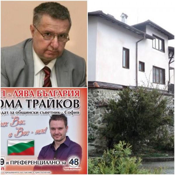 Възход и падение: ЧСИ продава хотела на червен бизнесмен и сина му, кандидати за депутати