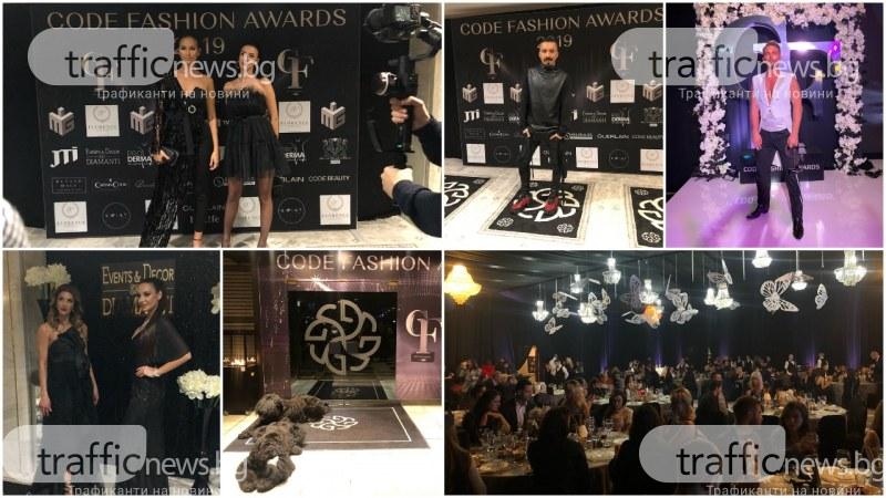 Фешън икони, териери с корони и много диаманти на Code Fashion Awards