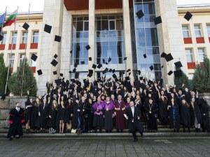 11 пълни отличници се дипломираха с УХТ-Пловдив, наред с още 646 абсолвенти