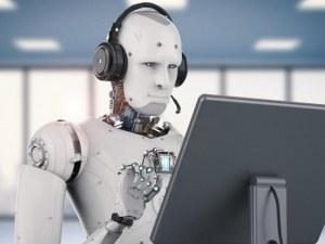 Софийски адвокати си назначиха робот за служител