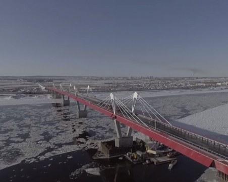 За пръв път в историята: Русия и Китай вече са свързани с мост