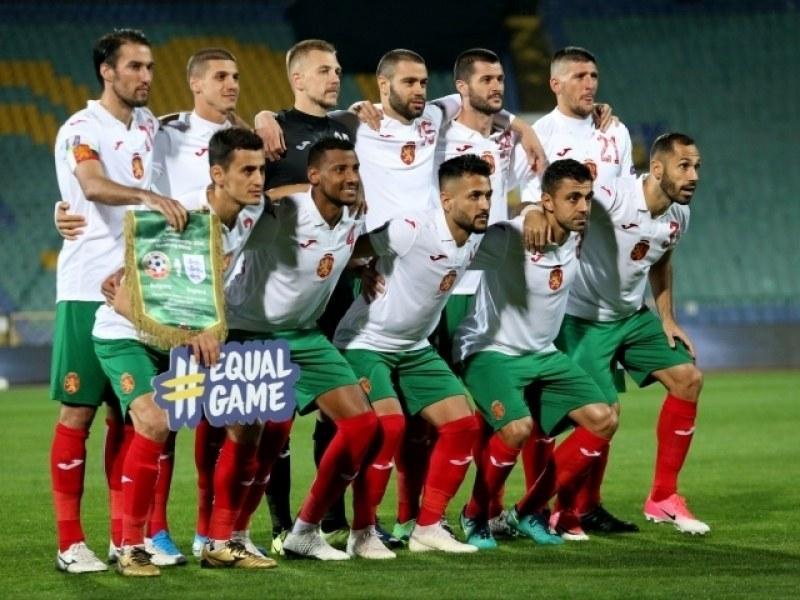 България в групата на смъртта, ако се класира на Евро 2020