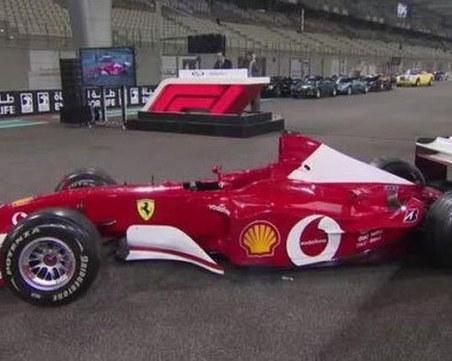 Продадоха Ferrari F2002, шофирано от Михаел Шумахер