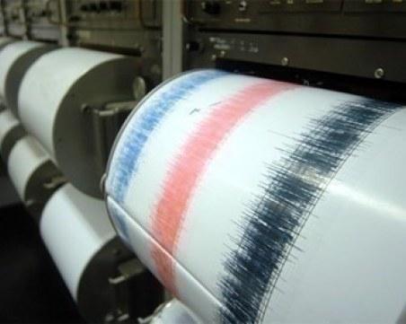 Земетресение разтърси и Босна и Херцеговина днес