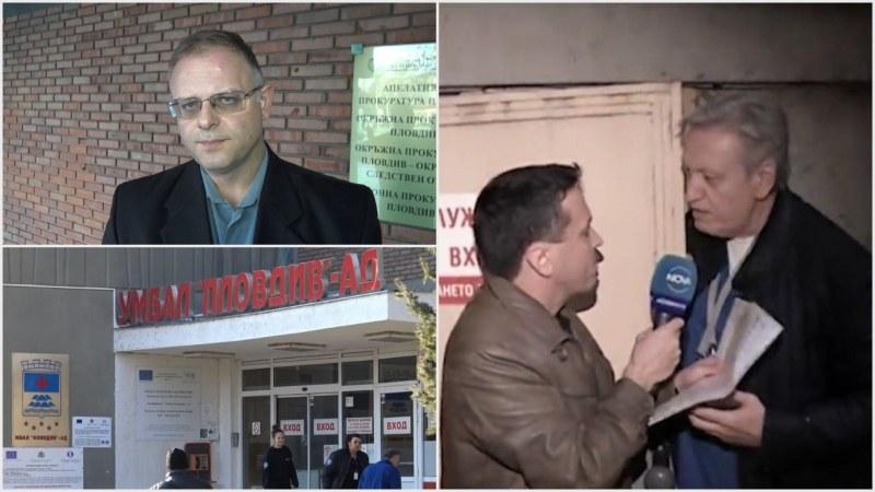 Прокуратурата разследва кардиолога в Пловдив, искал да сложи стентове без причина на свой познат