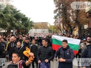 Феновете на Ботев с нов протест -  тръгват от Колежа към Община Пловдив