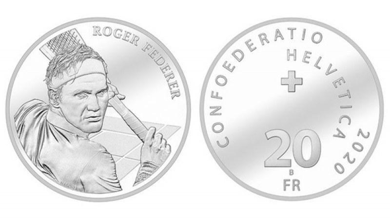 Увековечават великия Роджър Федерер на сребърна монета