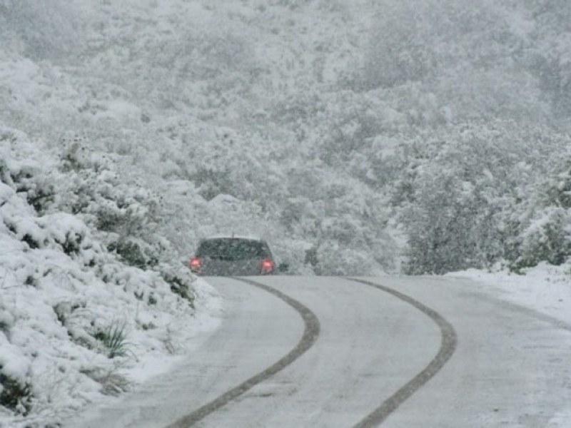 Жълт код за обилни валежи от сняг и дъжд в половин България