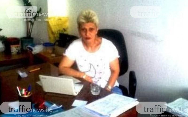 62-годишната Александрина е бившата служителката, източила 3 млн. лв от НОИ-Пловдив