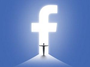Facebook дава нова опция за преместване на снимки