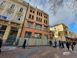 Известен бизнесмен взе City Center на Главната в Пловдив, започва ремонт
