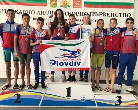 Пловдив 2019 втори на Държавното по плуване при младшата