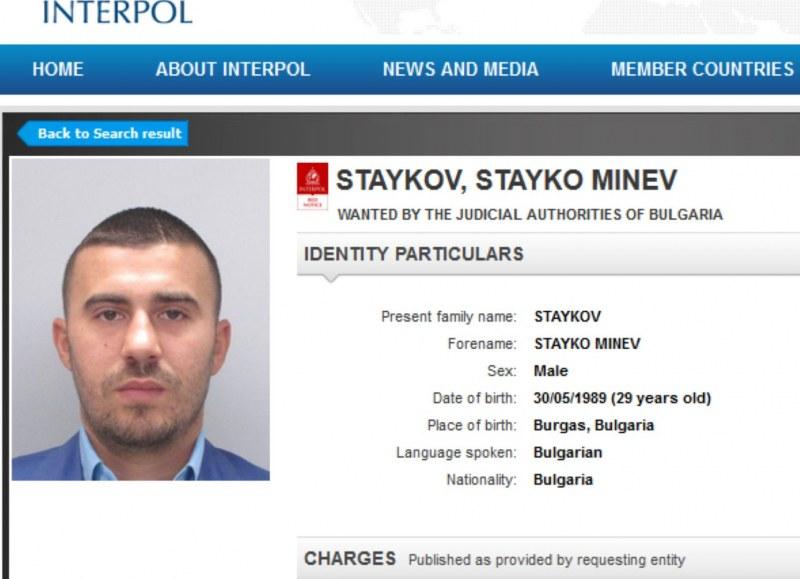 Повдигнаха две обвинения на сина на Миню Стайков