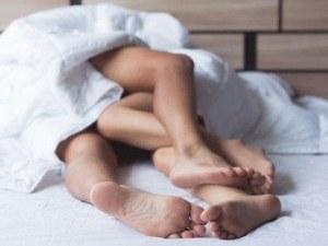 Каква е идеалната бройка сексуални партньори?
