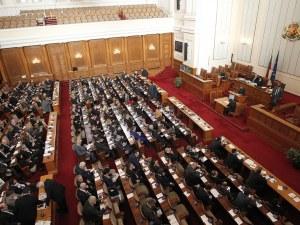 Обрат! Парламентът отхвърли субсидията от 1 лев за партиите, остава на 0-та